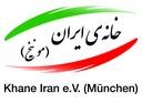 Khane Iran e.V. (München)